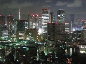 Japón, la ciudad más poblada de Japón y del mundo