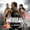 princeofpersiafront