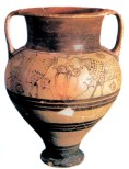 Chipre, 1.600 a.C.