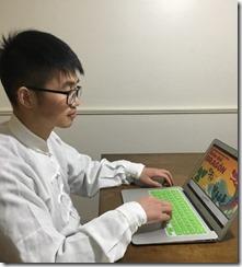 Profesor Fei Zhi