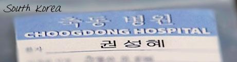 osp-korea