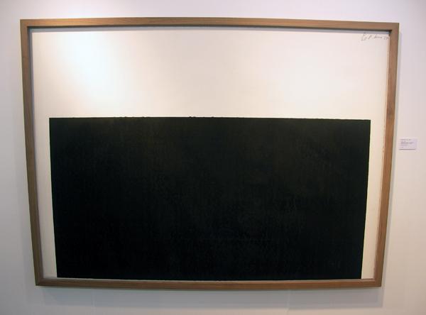 Willem Baars Art Consultancy - Richard Serra