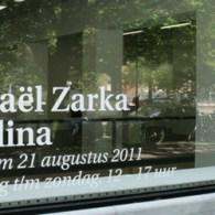 Onlangs was ik in Stroom te Den Haag. Daar is tot 21 augustus nog de solo van Raphaël Zarka (1977) te zien. Ik ben volledig onbekend met het werk van […]
