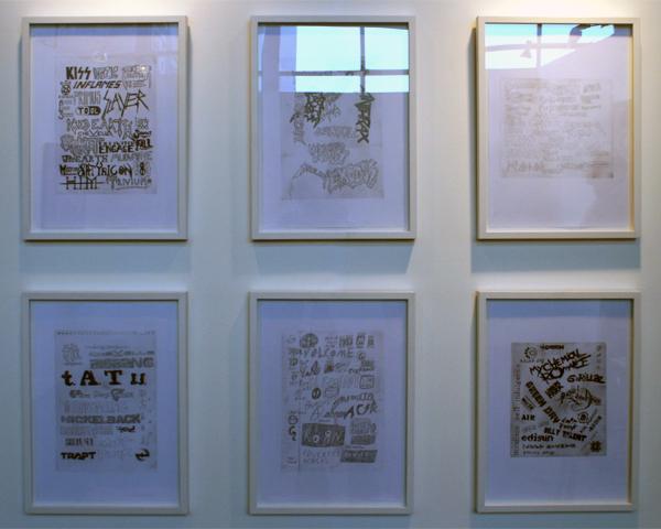 David Risley - Onbekende kunstenaar