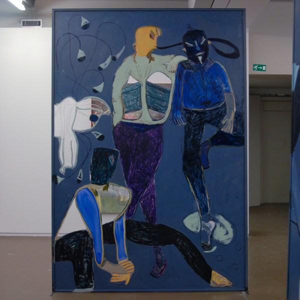 Peres Projects - Melike Kara
