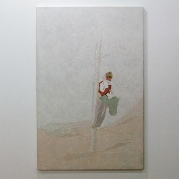 Onrust Galerie - Veron Urdarianu