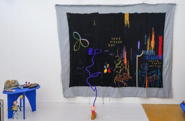 No Man's Art Gallery - Afra Eisma