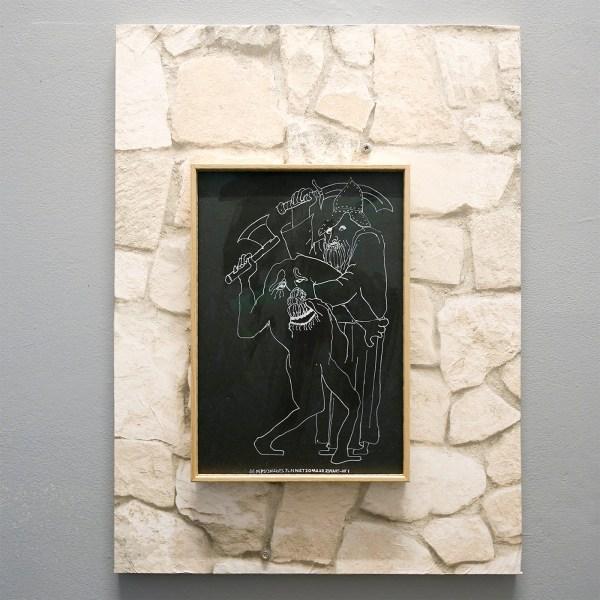 Tom Poelmans - zwart-wit-figuren - 29,7x21cm Pen op papier