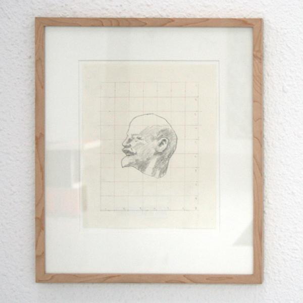 Art & Language - Portrait of VI Lenin in the Style of Jackson Pollock VI - 239x210cm Enamel op canvas & 30x21cm Potlood op papier (detail)