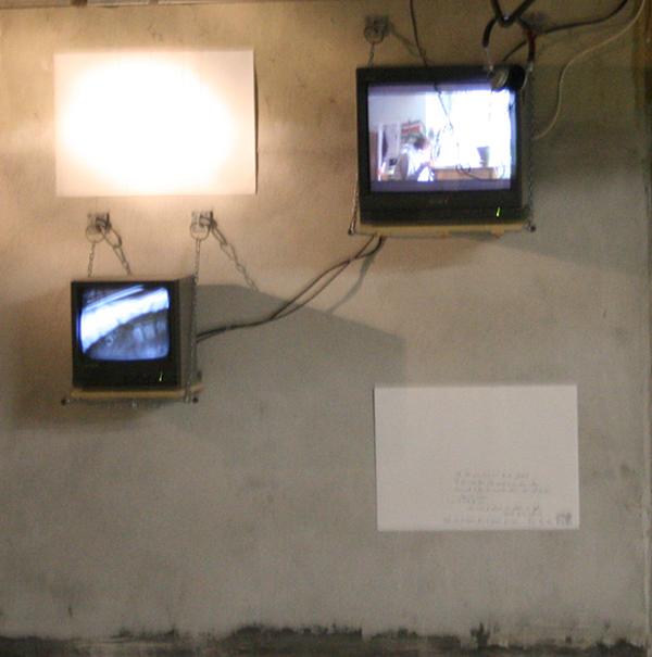 Ben Shamier - Cross Reference - Mixed Media installatie