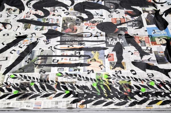 Eli Content - Ontwerp, tapijt Portugeese Synagoge - Acrylverf op krantenpapier