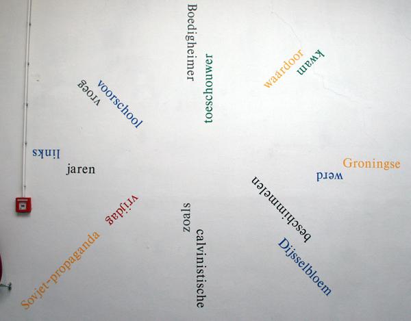 GJ de Rook - 18 words randomly chosen, coloured and positioned, de Volkskrant & De Telegraaf 17 March 2012_2