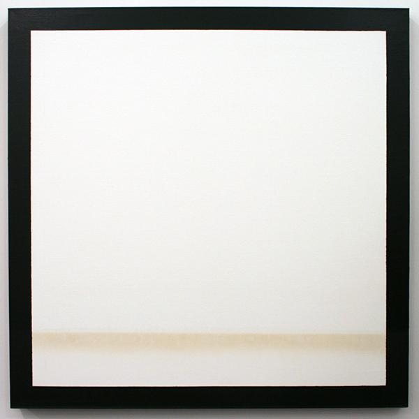 Galerie Krinzinger - Angela de la Cruz