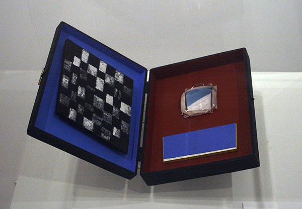 JCJ Vanderheyden - Portable - Gemengde techniek 1997