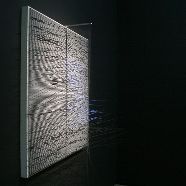 Jesus Rafael Soto - Cuadrado Virtual Cabalto - (detail)