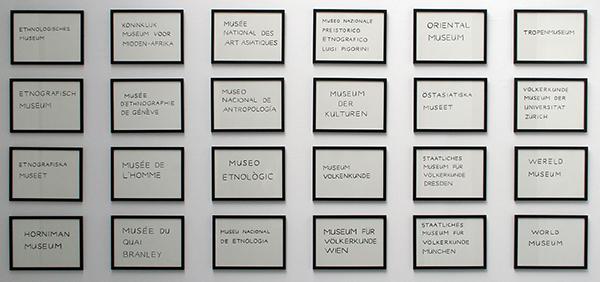 Kamer 1, Wintertuin, Sara van der Heide - 24 European Ethnographic Museums - 26x36cm Oost-Indische inkt op papier