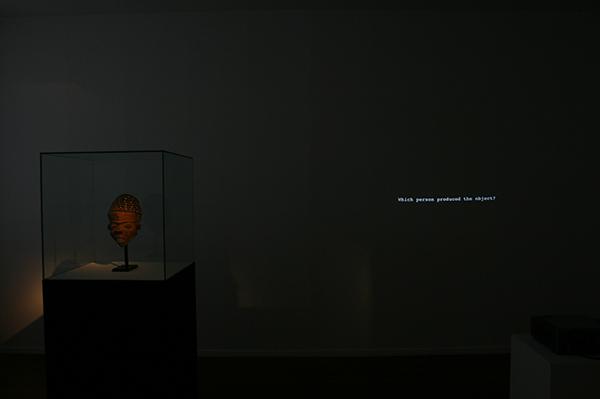 Kamer 3, Pende Masker & Pauline M'Barek - Object ID, 5,00minuten HD Video met geluid