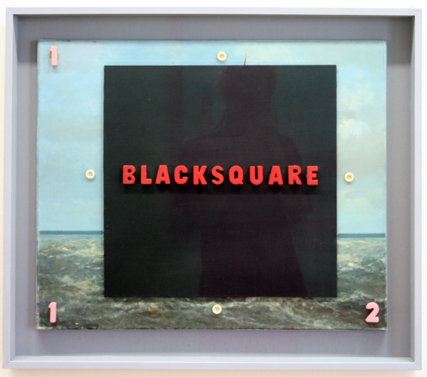 Lucassen - Black Square - Mixed Media