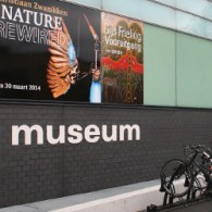 Recentelijk bezocht ik Museum het Valkhof, ik had een afspraak in Nijmegen en was nog nooit in het museum geweest. Op dit moment zijn daar twee tentoonstellingen te zien, waarover […]