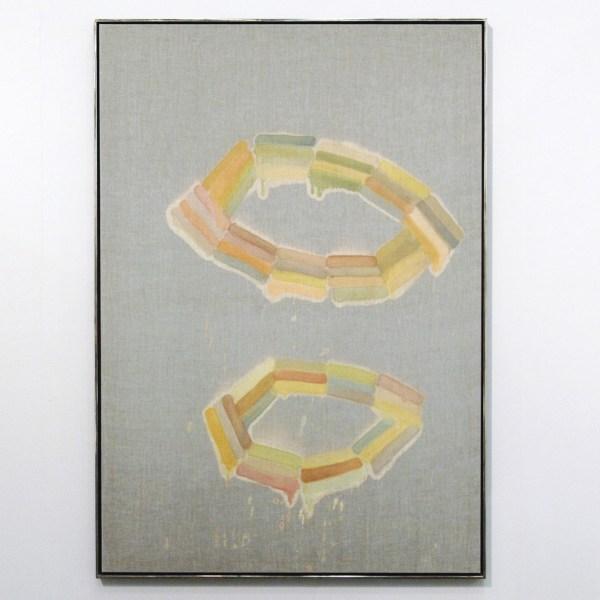 Neu Galerie - Sergej Jensen