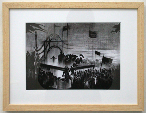Rens Krikhaar - The Arrival, Haile Massive - 20x29cm Negropotlood op papier
