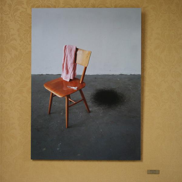 Rumiko Hagiwara - Black Hole