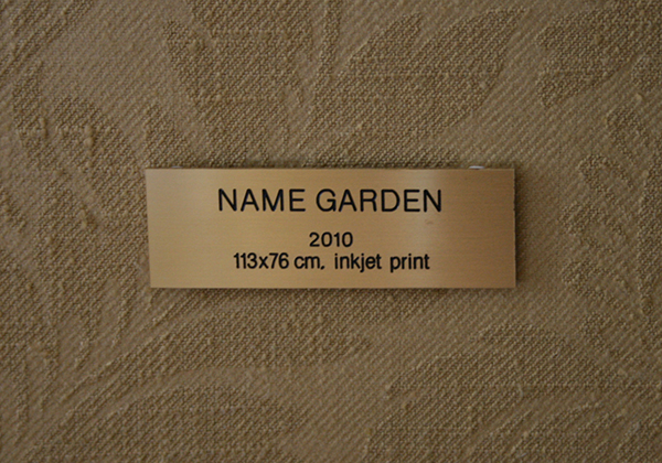 Rumiko Hagiwara - Name Garden (detail)