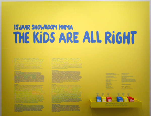Showroom Mama The Kids Are All Right