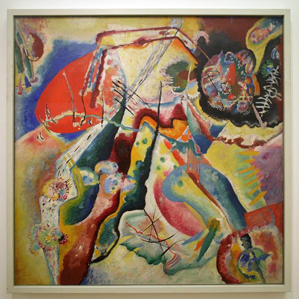 Vassily Kandinsky - Bild mit rotem Fleck