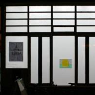 De tweede editie van het LeerlingMeester project van dit jaar opende gisterenavond. Wouter Huis Loek Vellekoop| Rotterdam Marieke de Ruig| Groningen Chloë Janssens| Gent Britt Dorenbosch| Utrecht Er is gekozen […]