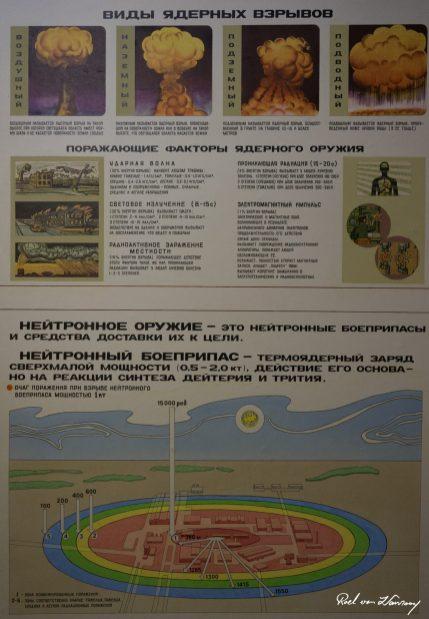 Nuclear-Shelter-30.jpg