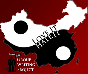Lost Laowai Group Writing Project