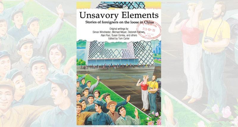 Unsavory Elements