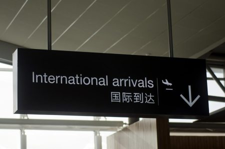 arrivals-airport-china-llw-01