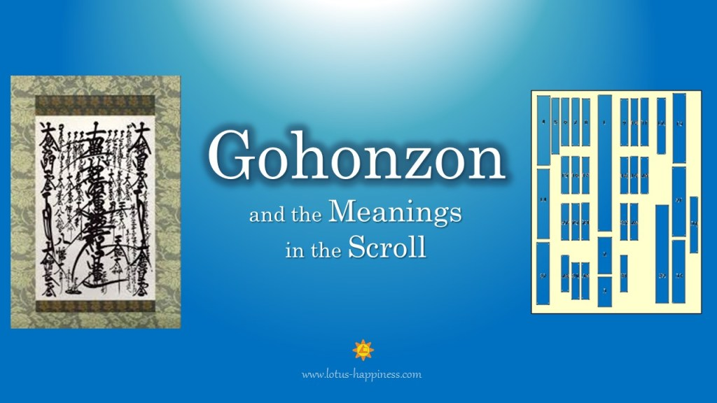 gohonzon-and-the-meanings-in-the-scroll