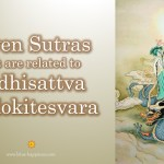 Seven Sutras that are related to Bodhisattva Avalokitesvara