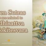 Seven Sutras that are related to Bodhisattva Avalokitesvara