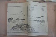 印旛沼から見た筑波山らしい