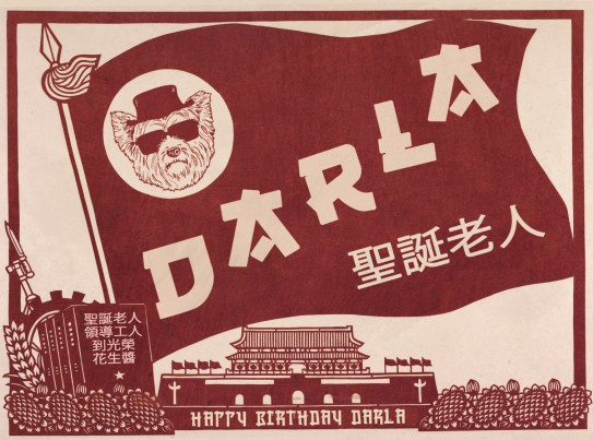 DARLA-CHINESE-BIRTHDAY-WEB-B again