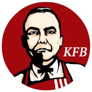 meme-kfc-brutus-square