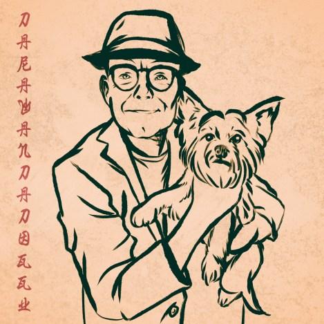 darla-japan-web