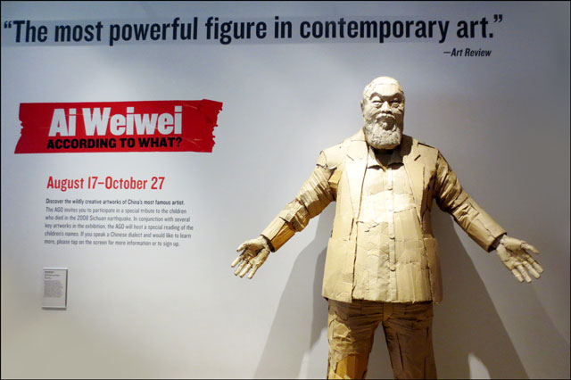 ai-weiwei-cardboard-sculpture
