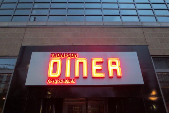 thompson-diner-sign