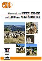 plan-loup-2018-2023