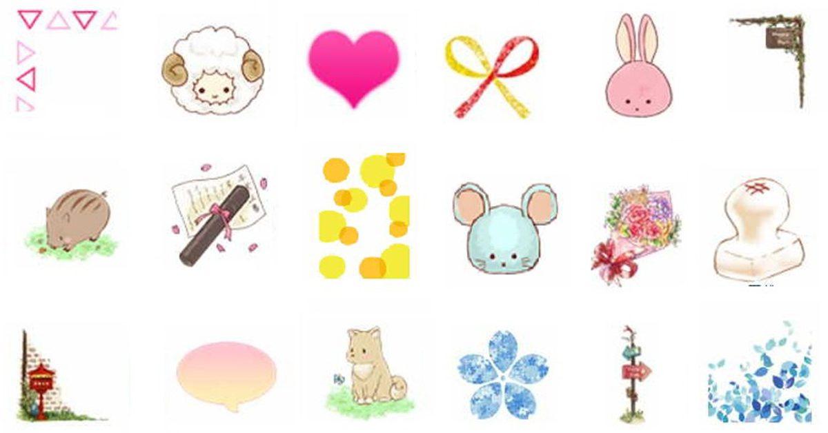 【日本可愛圖案】 PhotoRevo 日本可愛圖案   可愛插畫   無盡美學