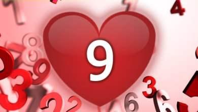 Photo of מספר 9 באהבה