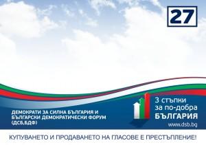 DSBBDF_Poster1504131