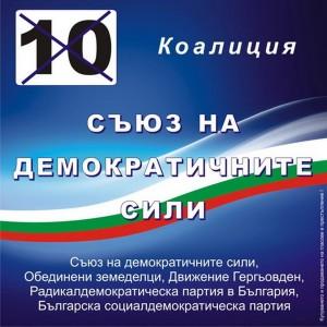 sds1604131