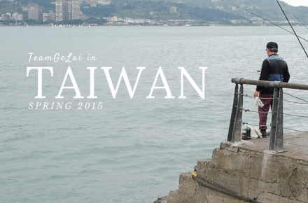 taiwan travel video
