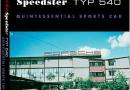 Porsche Speedster Typ 540 Quintessential Sports Car Steve Heinrichs